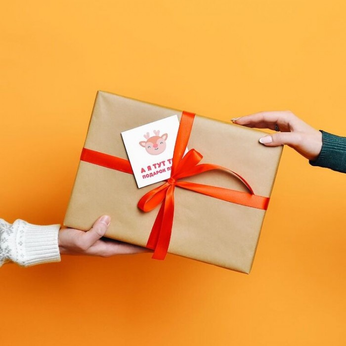 Крафт бумага, для упаковки купить